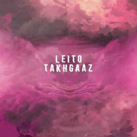 دانلود آلبوم بهزاد لیتو به نام تخ گاز