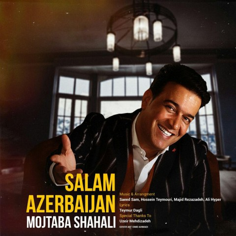 دانلود آلبوم مجتبی شاه علی سلام آذربایجان