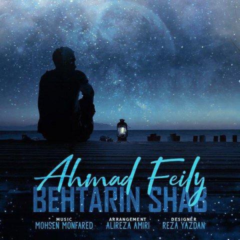 دانلود آهنگ احمد فیلی بهترین شب