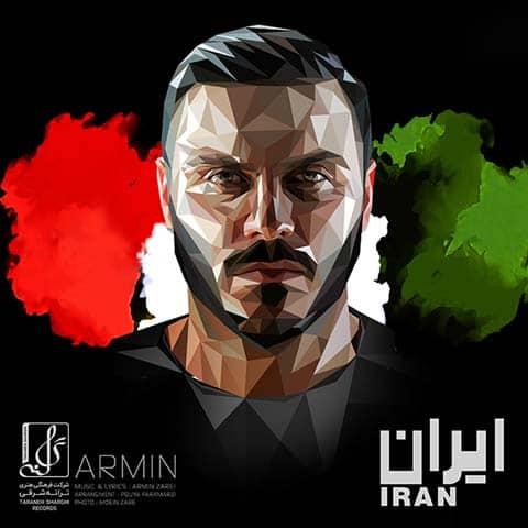 دانلود آهنگ آرمین 2afm به نام ایران