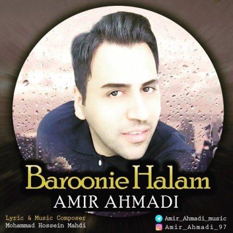 دانلود آهنگ جدید امیر احمدی به نام بارونیه حالم
