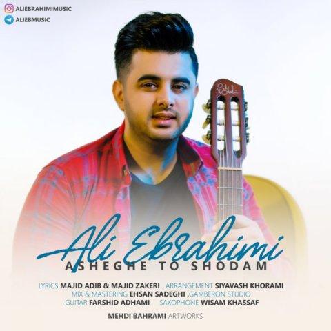 دانلود آهنگ علی ابراهیمی عاشق تو شدم