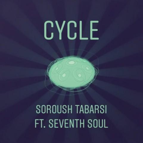 دانلود آهنگ سروش طبرسى و Seventh Soul به نام Cycle
