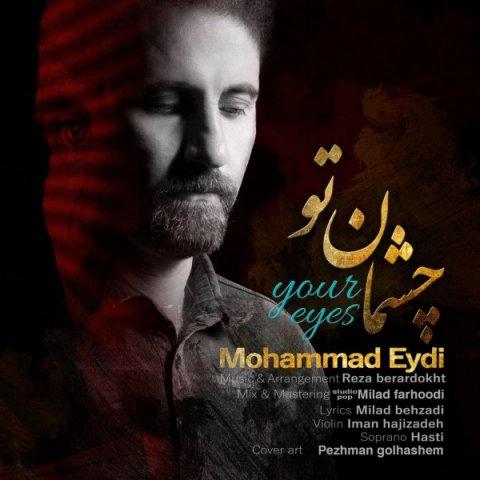دانلود آهنگ محمد عیدی چشمان تو