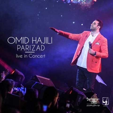 دانلود اجرای زنده آهنگ امید حاجیلی به نام پریزاد