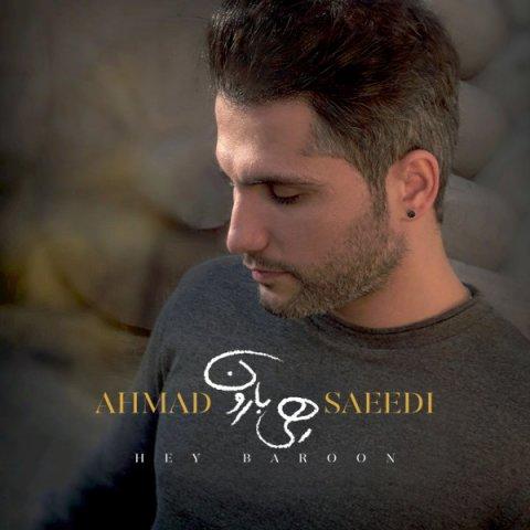 دانلود موزیک ویدئو احمد سعیدی هی بارون