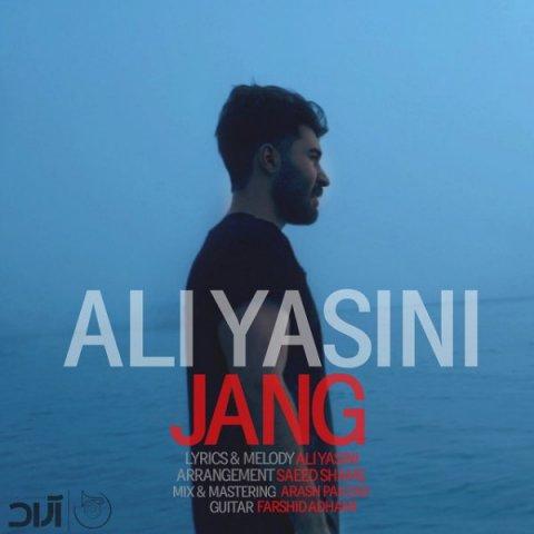 دانلود موزیک ویدئو علی یاسینی جنگ