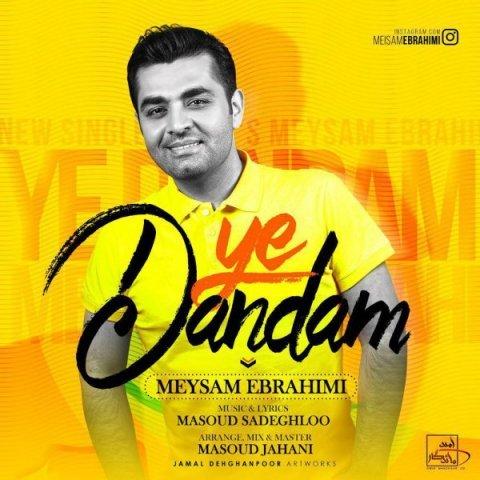 دانلود موزیک ویدئو میثم ابراهیمی یه دندم