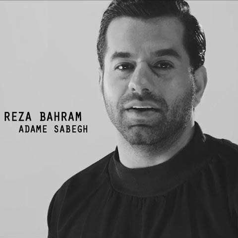 دانلود موزیک ویدیو رضا بهرام به نام آدم سابق