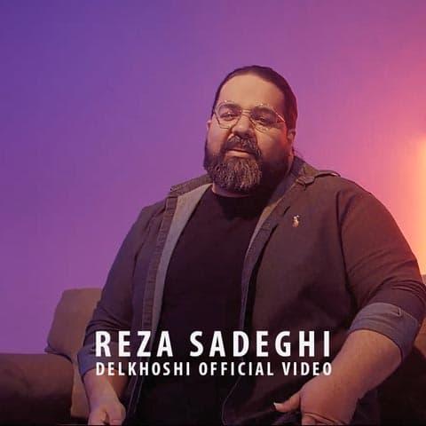 دانلود موزیک ویدیو رضا صادقی به نام دلخوشی