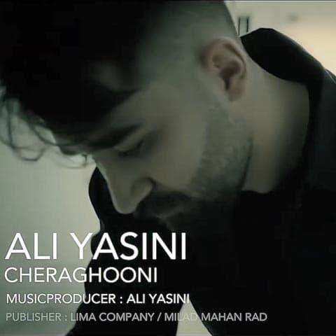 دانلود موزیک ویدیو علی یاسینی به نام چراغونی