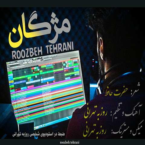 دانلود آهنگ روزبه تهرانی به نام مژگان