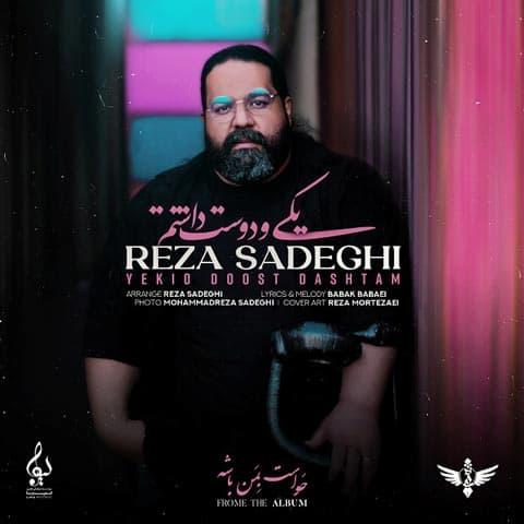 Reza-Sadeghi-Yekio-Doost-Dashtam-Video