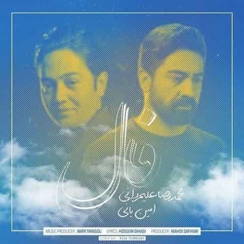 Amin Bani & Mohammadreza Alimardani -Faal