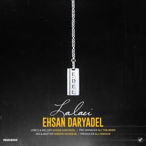 Ehsan Daryadel - Lalaei