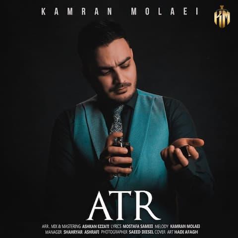 Kamran Molaei - Atr