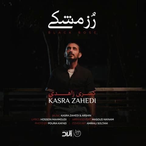 Kasra Zahedi - Rose Meshki