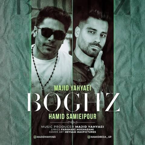 Majid Yahyaei Ft Hamid Samieipour - Boghz