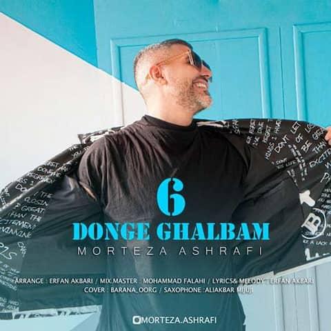 Morteza Ashrafi - 6 Donge Ghalbam