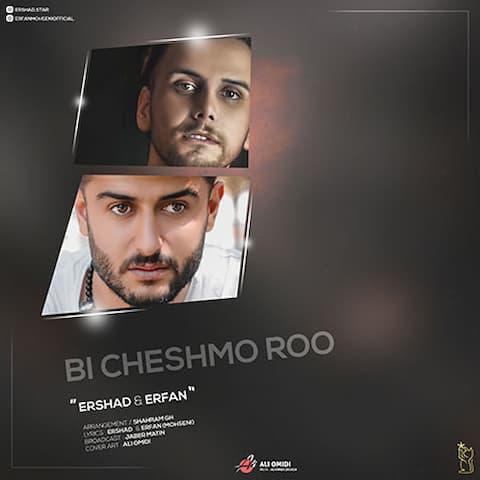 music Ershad – Bi Cheshmoro
