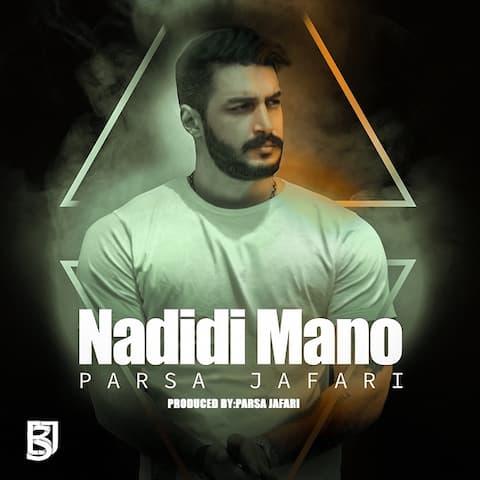 Music Parsa Jafari - Nadidi Mano