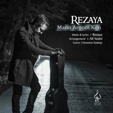 Music Rezaya - Mano Aroom Kon