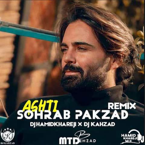 Sohrab Pakzad - Ashti (Remix)