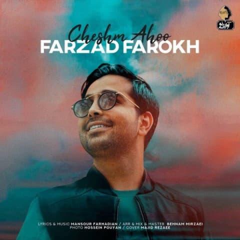 farzad-farokh-cheshm-ahoo