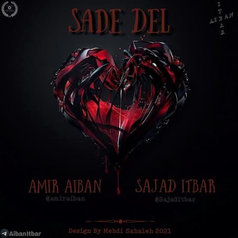 Aiban-&-Itbar-Sade-Del
