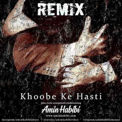 Amin-Habibi-Khoobe-Ke-Hasti-Remix-May-29-2021