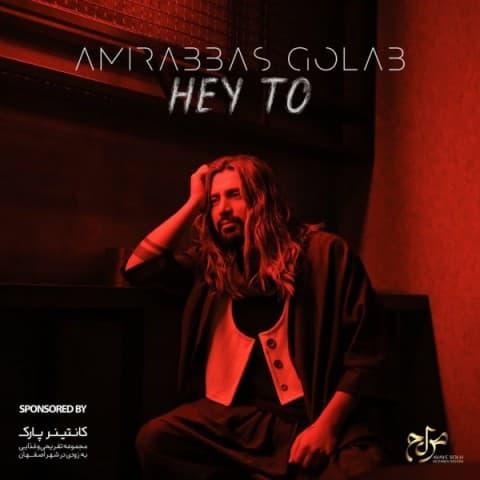 Amirabbas-Golab-Hey-To
