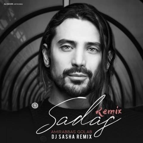 Amirabbas Golab - Sadas (Remix)