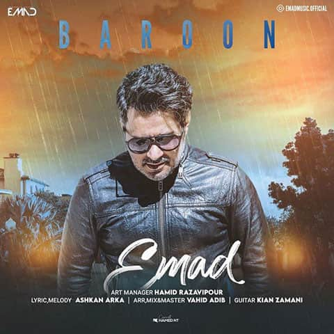 Emad - Baroon