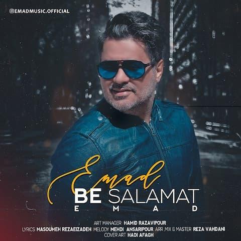 Emad-Be-Salamat-May-28-2021