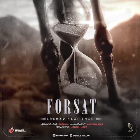Ershad-Forsat