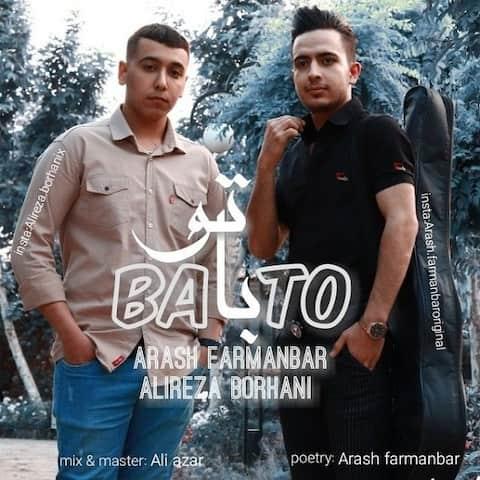 Farmanbar & Alireza Borhani - Bato