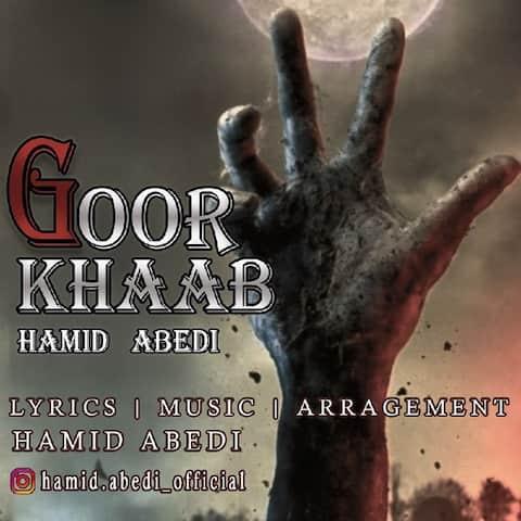 Hamid-Abedi-Goor-Khaab