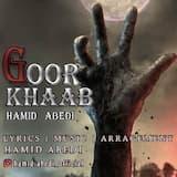 HamidAbedi-GoorKhaab