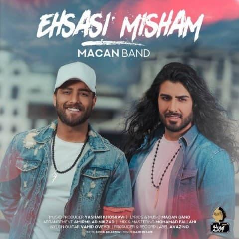Macan-Band-Ehsasi-Misham