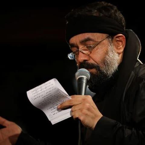 Mahmood Karimi - Chador Zahra
