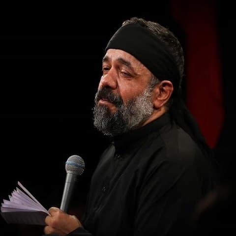 Mahmood Karimi - Oon Shab Ke Miumad