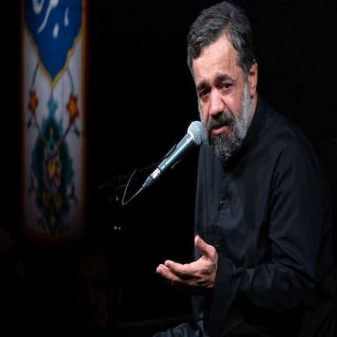 Mahmood Karimi - Ye Ghalb Mobtala