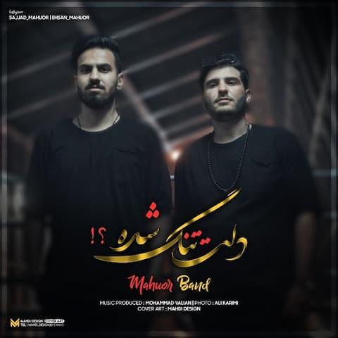 Mahuor-Band-Delet-Tang-Shodeh