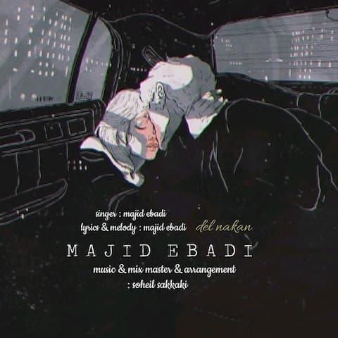 Majid-Ebadi-Del-Nakan