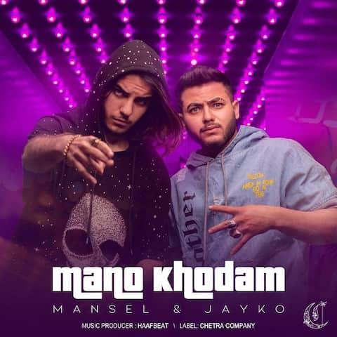 Mansel ft. Jayko - Mano Khodam