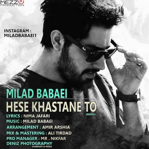 Milad Babaei - Hese Khastane To (Remix)