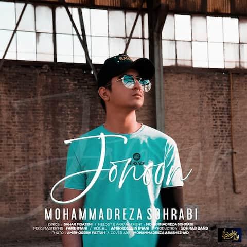 Mohamadreza-Sohrabi-Jonoon-2021-May-27
