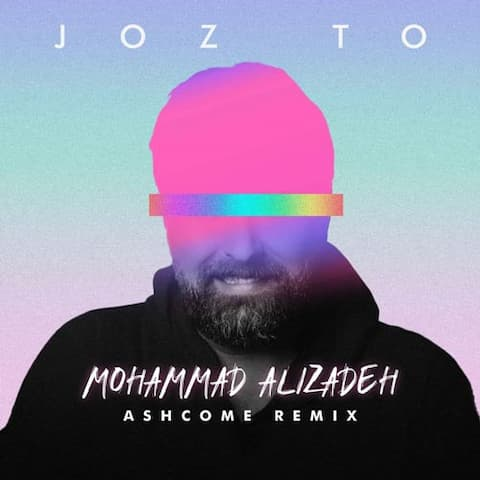 Mohammad Alizadeh - Joz To (Remix)