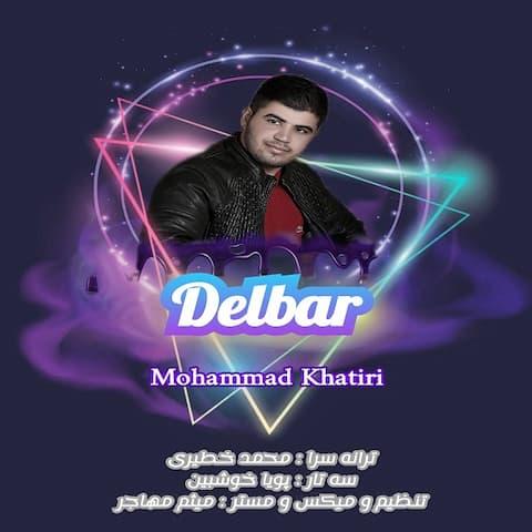 Mohammad-Khatiri-Delbar