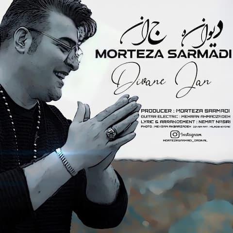 Morteza-sarmadi-Divaneh-Jan